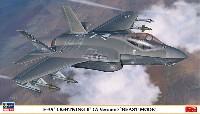 F-35 ライトニング 2 (A型) ビーストモード