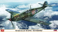 メッサーシュミット Bf109E-1 ブリッツクリーク