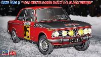 ハセガワ1/24 自動車 限定生産BMW 2002 ti 1969 モンテカルロ ラリー 2/5 クラス ウィナー
