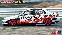 ハセガワ1/24 自動車 限定生産シビック フェリオ 1994 JTCC