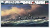 ハセガワ1/350 Z帯日本海軍 甲型駆逐艦 浜風 ミッドウェー海戦 スーパーディテール