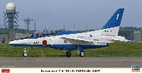 川崎 T-4 ブルーインパルス 2019