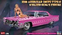 1966 アメリカン クーペ タイプ C w/ブロンドガールズフィギュア