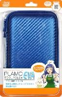 プラモ工具ポーチ EVA ブルー