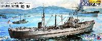 日本海軍 給兵艦 樫野 旗・旗竿・艦名プレート エッチング付き
