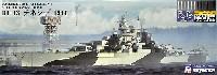 ピットロード1/700 スカイウェーブ W シリーズアメリカ海軍 テネシー級戦艦 BB-43 テネシー 1944 真鍮挽き物砲身、旗&旗竿・艦名プレート エッチングパーツ付き