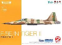 プラッツフライングカラー セレクションF-5E/N タイガー 2