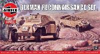 エアフィックス1/76 ミリタリードイツ偵察隊セット