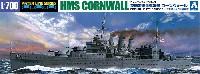 アオシマ1/700 ウォーターラインシリーズ英国海軍 重巡洋艦 コーンウォール インド洋 セイロン沖海戦