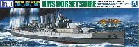 アオシマ1/700 ウォーターラインシリーズ英国海軍 重巡洋艦 ドーセットシャー