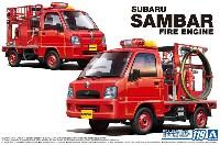 アオシマ1/24 ザ・モデルカースバル TT2 サンバー 消防車 '11