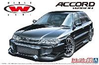 ウイングスウエスト CF2 アコードワゴン '96 (ホンダ)