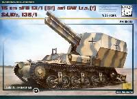 Sd.Kfz.135/1 15cm sFH 13/1(sf) auf GW ロレーヌシュレッパー (f)
