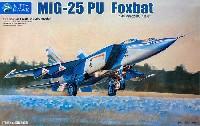MiG-25PU フォックスバット