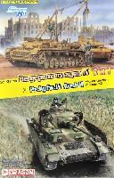 ドイツ Sd.Kfz.164 4号戦車 H型 中期生産型 / ベルゲパンツァー 4号回収戦車 2in1
