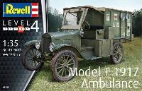T型フォード 1917 救急車