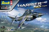 ホーカー ハリアー GR.1 50th アニバーサリー