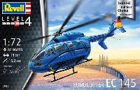 ユーロコプター EC145
