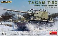 ミニアート1/35 WW2 ミリタリーミニチュアルーマニア タカム T-60 駆逐戦車 フルインテリア