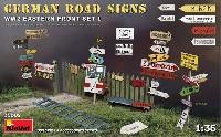 ミニアート1/35 ビルディング&アクセサリー シリーズドイツ 道路標識 WW2 東部戦線セット 1