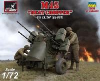 M45 ミートチョッパー 12.7mm 四連装対空機関銃架