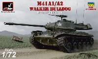 M41A1/A2 ウォーカー ブルドッグ 軽戦車