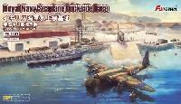 イギリス海軍 水上機基地