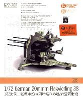 ドイツ 20mm 4連装高射機関砲 38型