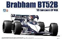 ブラバム BT52B '83 ヨーロッパグランプリ仕様