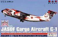 航空自衛隊 C-1 輸送機 第2輸送航空隊 創設60周年記念塗装機