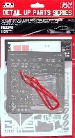 NuNuディテールアップパーツシリーズBMW 320i E46 DTCC ツーリングカーレース 2001 ウイナー用 ディテールアップパーツ