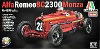 アルファロメオ 8C 2300 モンツァ
