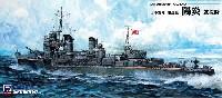 日本海軍 駆逐艦 陽炎 就役時
