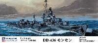ピットロード1/700 スカイウェーブ W シリーズアメリカ海軍 リヴァモア級駆逐艦 DD-436 モンセン