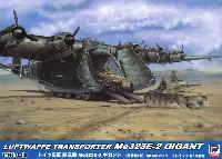 ピットロードSN 航空機 プラモデルドイツ空軍 輸送機 Me323E-2 ギガント