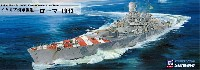 イタリア海軍 ヴィットリオ・ヴェネト級戦艦 ローマ 1943