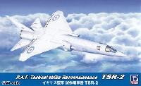 イギリス空軍 試作爆撃機 TSR-2