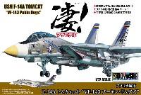童友社凄! プラモデルアメリカ海軍 F-14A トムキャット VF-143 プーキン・ドッグス