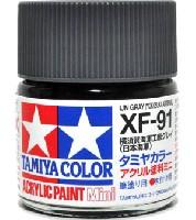 タミヤタミヤカラー アクリル塗料ミニXF-91 横須賀海軍工廠グレイ (日本海軍)