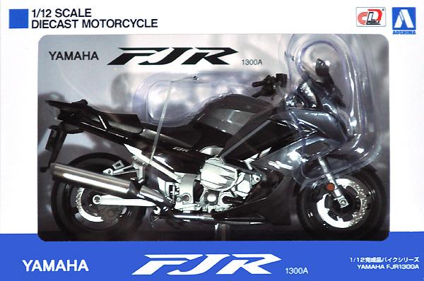 ヤマハ FJR1300A ダークグレーメタリック N完成品(アオシマ1/12 完成品バイクシリーズNo.106808)商品画像