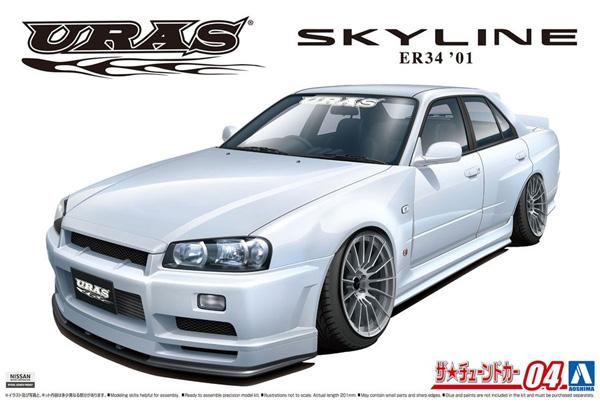 URAS ER34 スカイライン TYPE-R