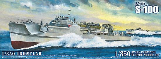 Sボート S-100プラモデル(アオシマ1/350 アイアンクラッドNo.056592)商品画像