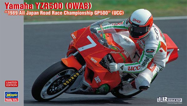 ヤマハ YZR500 (0WA8) 1989 全日本ロードレース選手権 GP500 (UCC)プラモデル(ハセガワ1/12 バイクシリーズNo.21722)商品画像