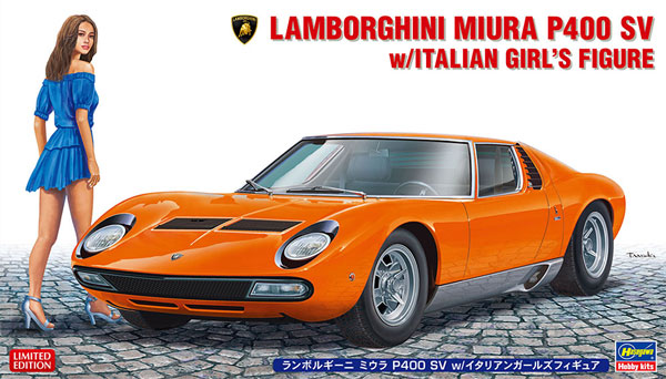 ランボルギーニ ミウラ P400 SV w/イタリアン ガールズ フィギュアプラモデル(ハセガワ1/24 自動車 限定生産No.20423)商品画像