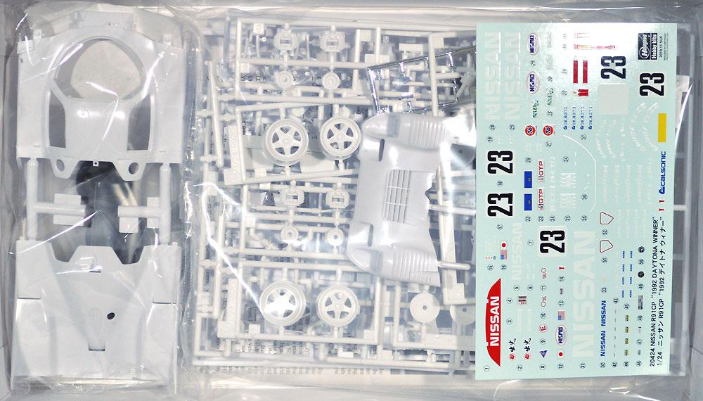 ニッサン R91CP 1992 デイトナ ウィナープラモデル(ハセガワ1/24 自動車 限定生産No.20424)商品画像_1