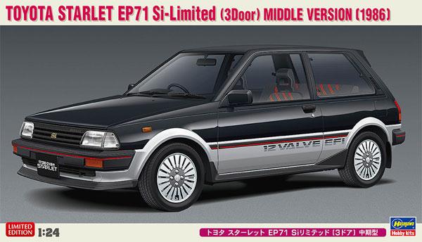 トヨタ スターレット EP71 Si リミテッド 3ドア 中期型プラモデル(ハセガワ1/24 自動車 限定生産No.20425)商品画像