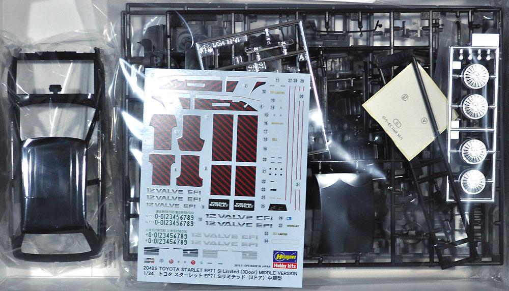 トヨタ スターレット EP71 Si リミテッド 3ドア 中期型プラモデル(ハセガワ1/24 自動車 限定生産No.20425)商品画像_1