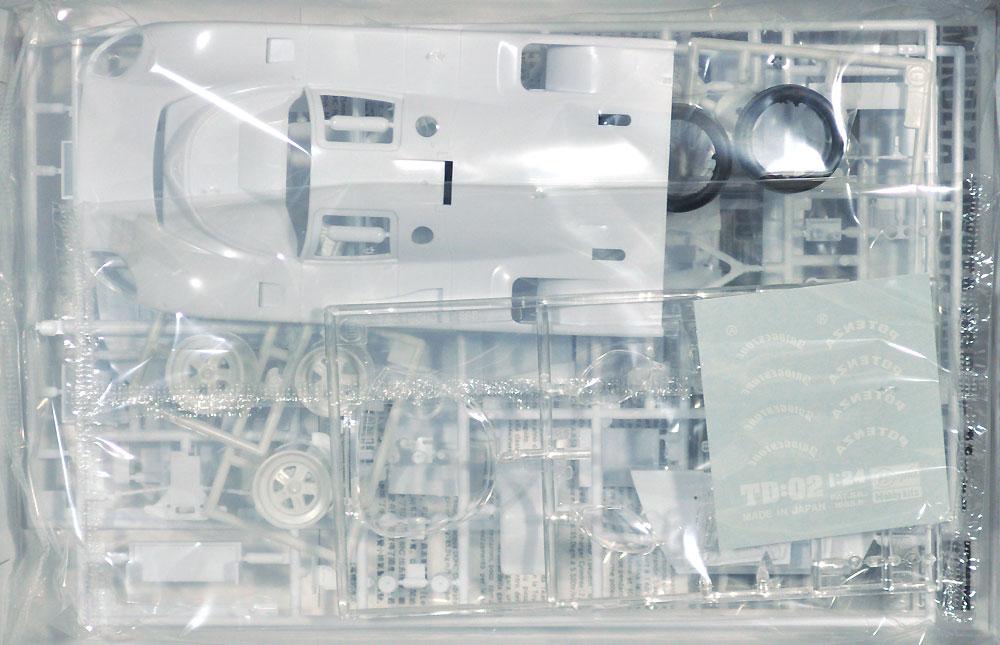 ミノルタ トヨタ 88C ル・マン タイププラモデル(ハセガワ1/24 自動車 限定生産No.20426)商品画像_1