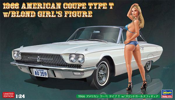 1966 アメリカン クーペ タイプT w/ブロンドガールズフィギュアプラモデル(ハセガワ1/24 自動車 限定生産No.SP441)商品画像