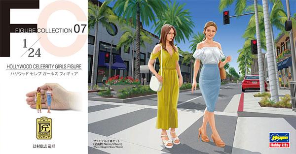 ハリウッド セレブ ガールズ フィギュアプラモデル(ハセガワ1/24 フィギュアコレクションNo.007)商品画像